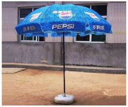 Digitally Printed Outdoor Parasol