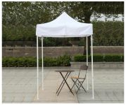 1.5x1.5m Canopy Tent