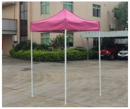 5'x5' Canopy Tent